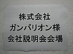 Img_0166_2