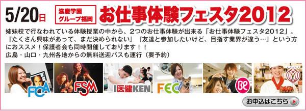 Sp_s_07_oshigoto1_2