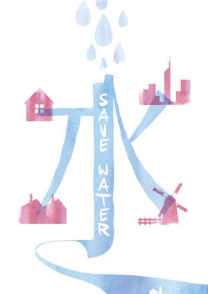 Pikun_save_water