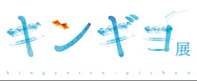 Logo_small_4