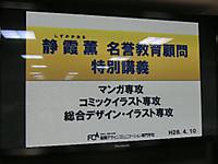 Cimg3743_2