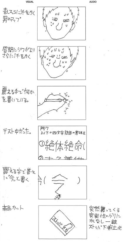 Izawa_5
